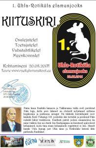PP_Elamusjooksu+KIITUSKIRI_27082016